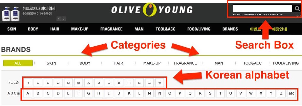 Olive young1.001