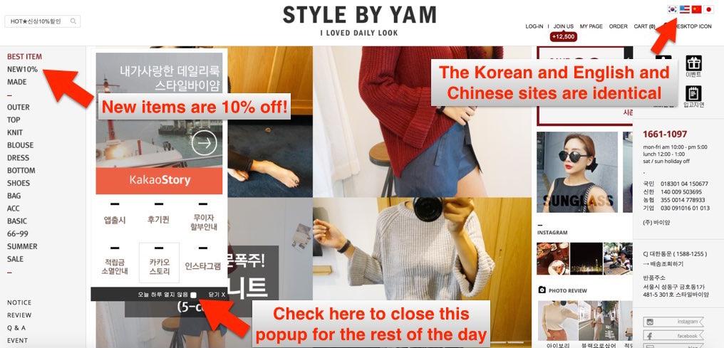 Shopping Kpop pics.001