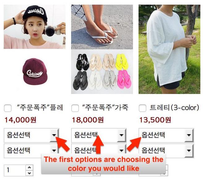 Shopping Kpop pics.003