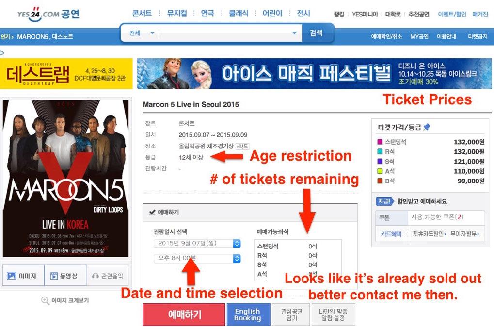 Ticket pics.003
