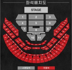 bigbang-seating-chart-2017