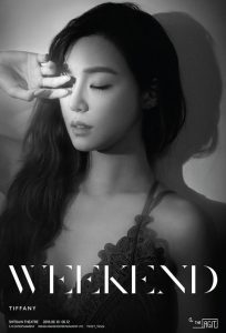 tiffanyweekend
