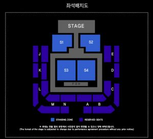 2pm seating chart