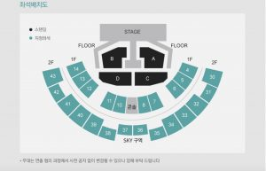 CNBLUE seating chart