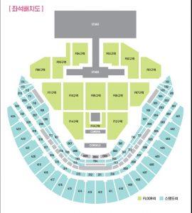 Wanna One seating chart