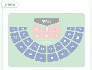 Seventeen seating